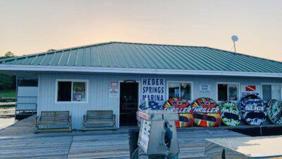 Wakeboarding, Waterskiing, and Cable Wake Parks in Heber Springs: Heber Springs Marina