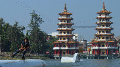WakeScout listings in Kaohsiung City: Wakeit Cable Waterskiing