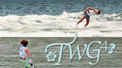Wakeboarding, Waterskiing, and Cable Wake Parks in Taipei: TWG4 – Taiwan Wake for Girls