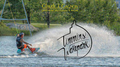 Water Sport Schools in Ontario: Timmins Wake Park