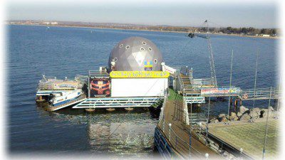 WakeScout listings in Russia: Sea-Cableway-Park Anapa