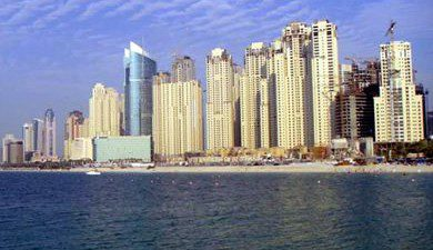 WakeScout listings in Dubayy: Dubai Watersports Association