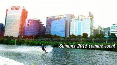 Manhattan Water Ski Club