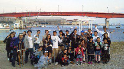 Japan Watersports Complex