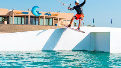 WakeScout listings in Kuwait: Cable Park Kuwait